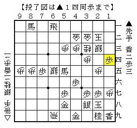 20130723(投了図).jpg