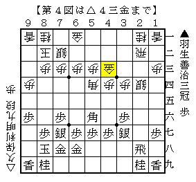 20121025(第4図).png